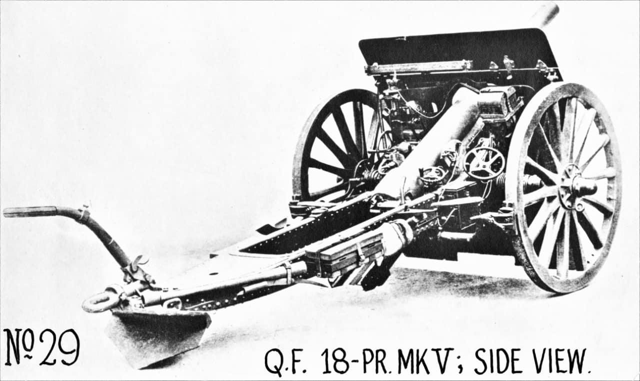 18-Pounder-MK-V-Side-View